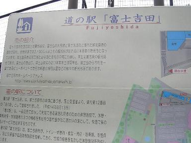 7-8-2_20080708080706.jpg