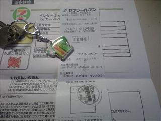 なんと4万円の参加費
