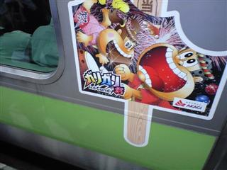 ガリガリ君電車に興奮しているのは・・・父(笑)