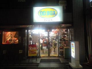 OD-BOX
