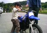 バイクデビュー?!