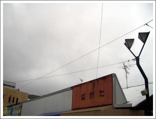 taifu.jpg