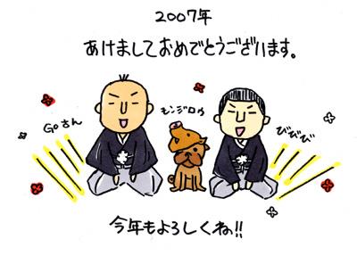 ゲイ 漫画 4コマ 家族