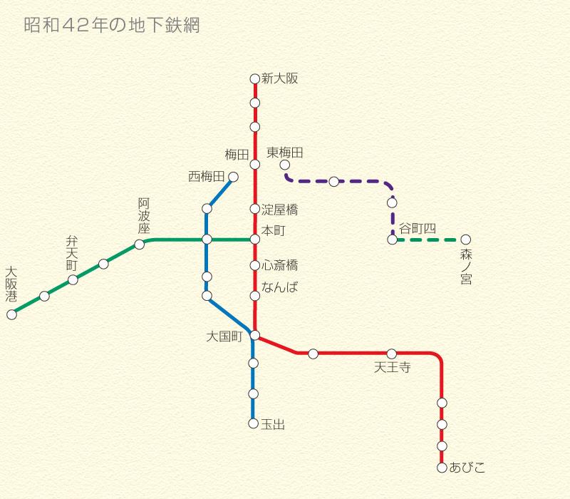 Category[ 大阪市電 ] - 十三のいま昔を歩こう