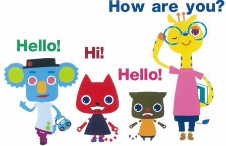 ... 幼児 用 英語 教材 です コース