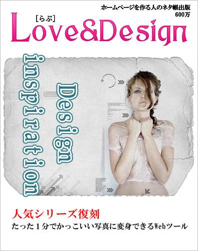 love&Design