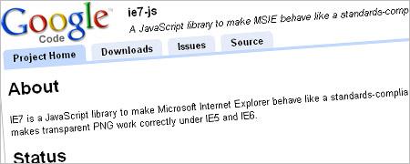 IE7.js