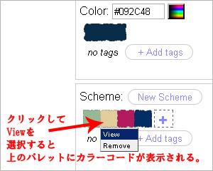 カラーコード抽出
