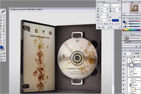 DVDとケース