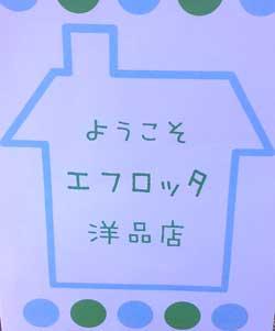 湊川神社手作り市無事終了