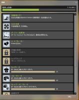 portal_score.png
