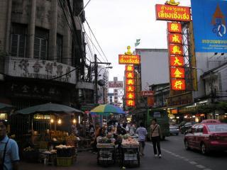 BangkokChainaTown