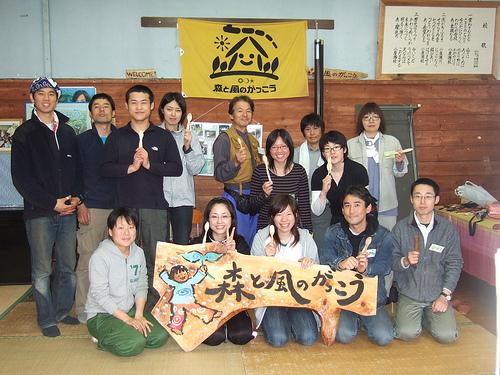 iwate1