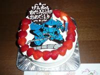 けんぼー。のバースデーケーキ