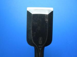 鑿(のみ)刃の表−修理後