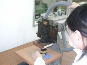 機械の使い方
