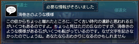 アイル情報5