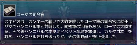 軍神対軍神情報1