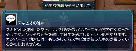 軍神対軍神情報2