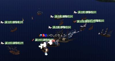 護送船戦闘中
