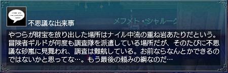 永遠の矢車菊情報4