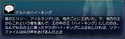 戴冠石情報2