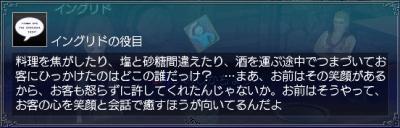 忘れられない人・情報3