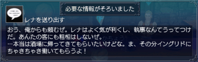 忘れられない人・情報8
