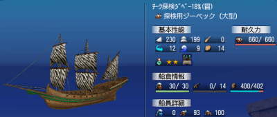 my探検用ジベ★2