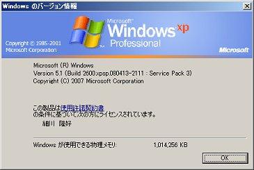 Xpsp3.jpg