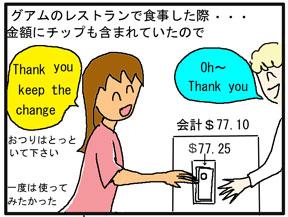 OH!NO~