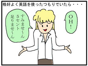 OH!NO~01