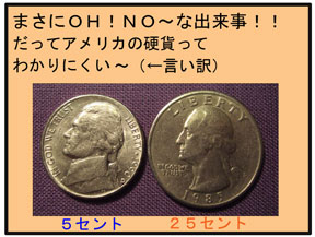 OH!NO~03
