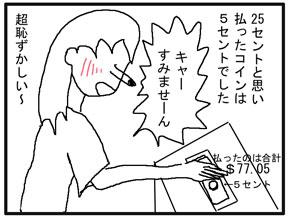 OH!NO~02_edited-1