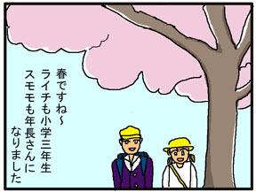 不覚にも01