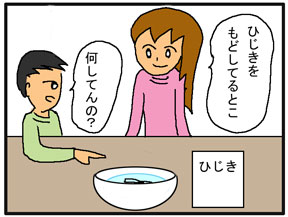 ひじき01_edited-1