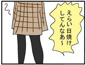 黒タイツ4