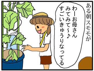 予知能力02