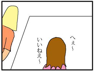 そのカップは・・・01