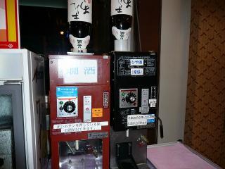 mini-P1030162.jpg