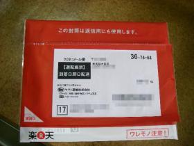 IMGP1073_20080513230032.jpg