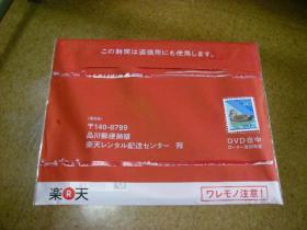 IMGP1077.jpg
