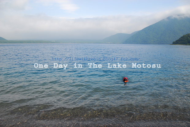 海の日だけど湖へ