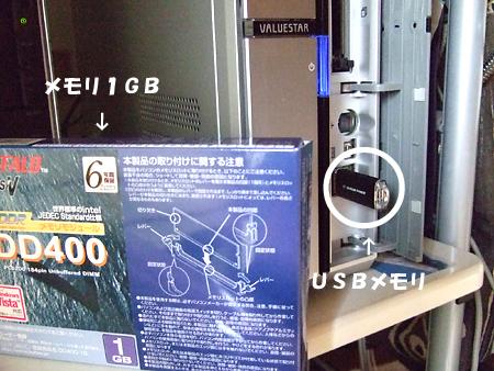 20080708-03.jpg