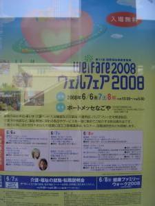 CIMG3459_convert_20080608181940.jpg