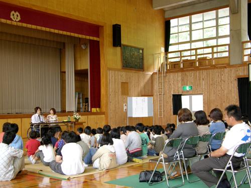 九重小学校1