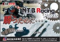 N.T.B RACING