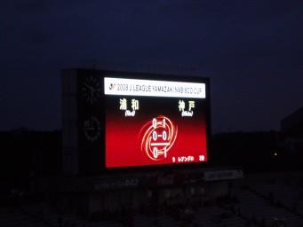 2008ナビスコ第一戦