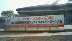 200803280952000.jpg