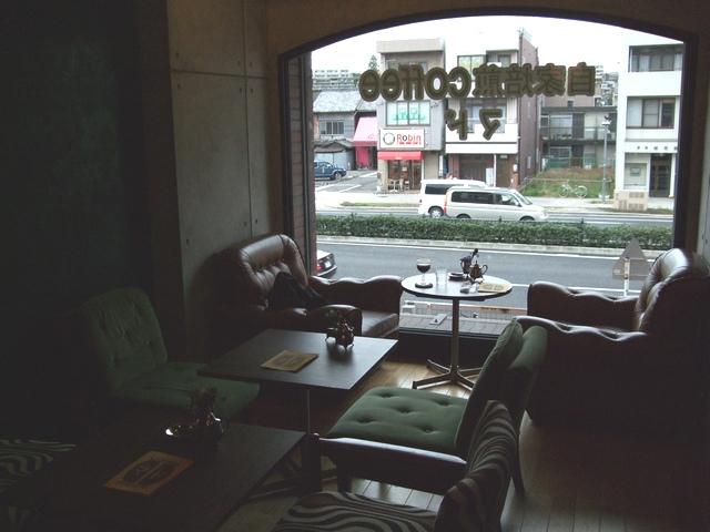 coffeeマド 店内01